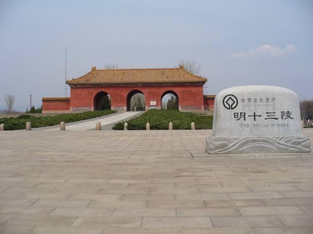 beijing442