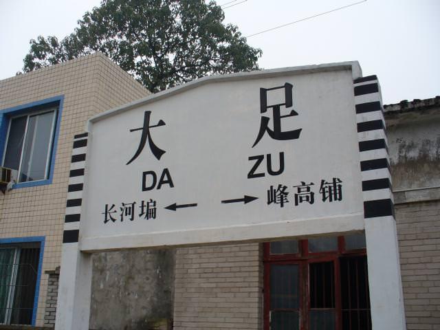 chongqing008