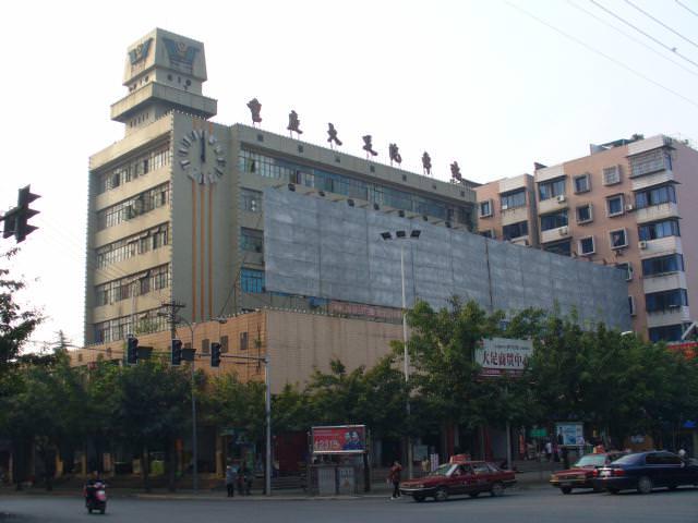 chongqing026