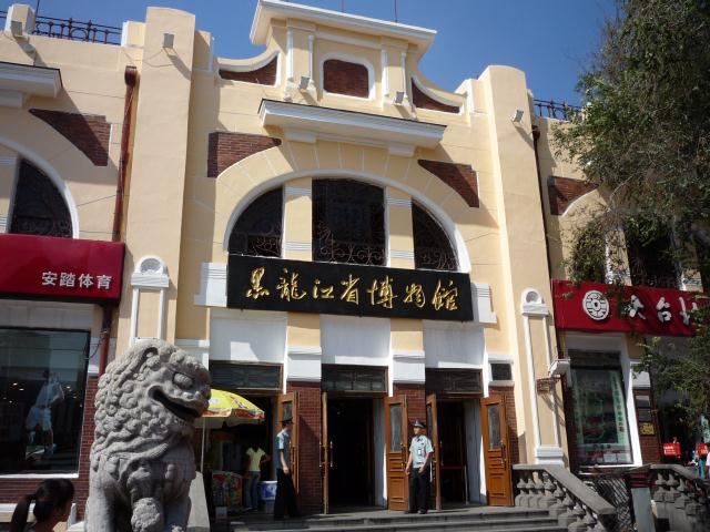 dongbei_038