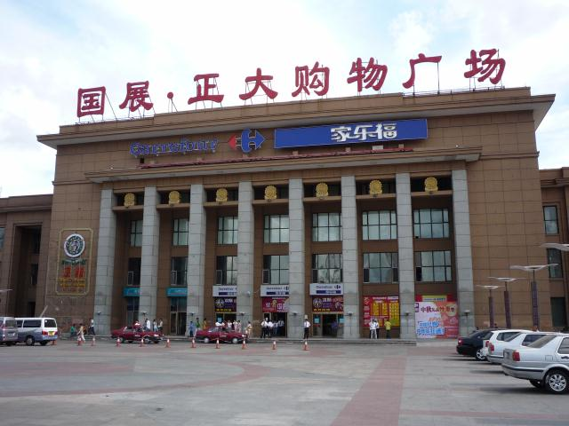 dongbei_043
