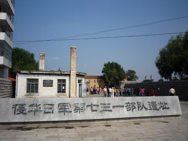 dongbei_047