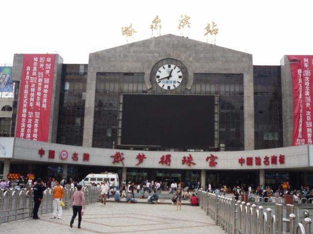 dongbei_054