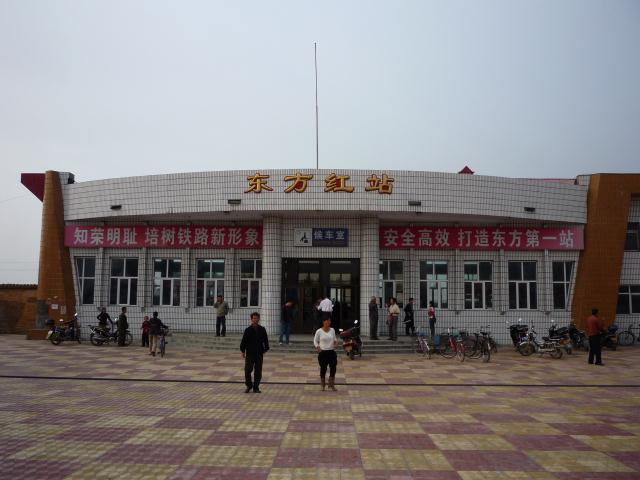 dongbei_062