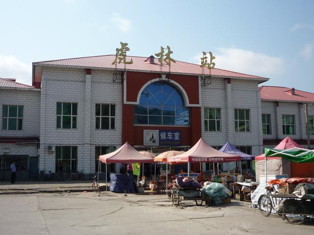 dongbei_066