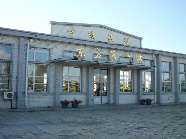 dongbei_084