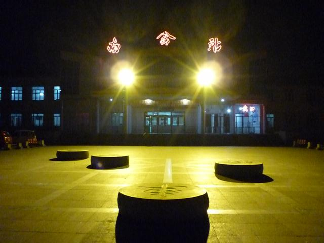 dongbei_096