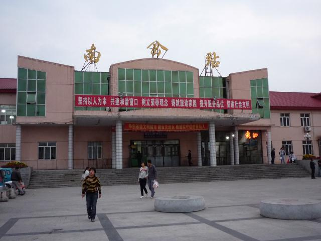 dongbei_112