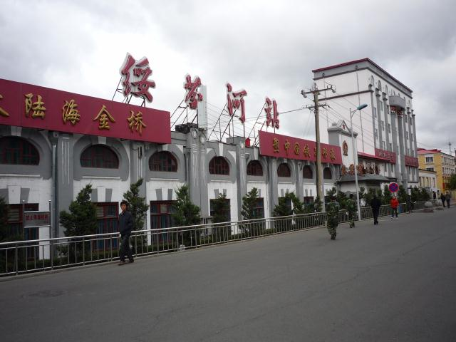 dongbei_239
