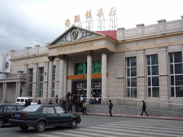dongbei_240