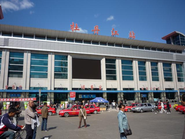 dongbei_247