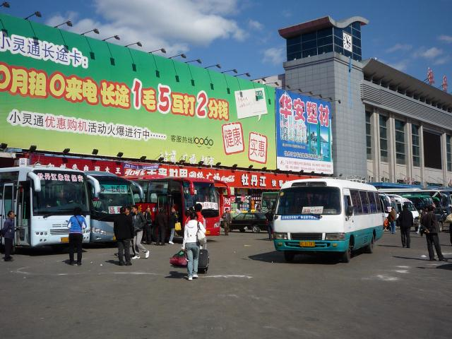 dongbei_252