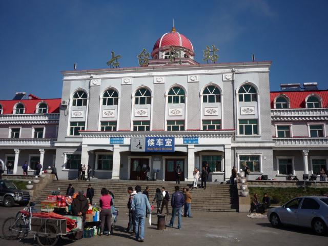 dongbei_263