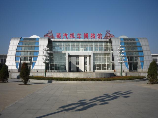 dongbei_406