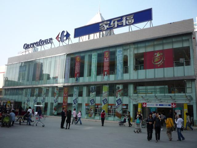 dongbei_409