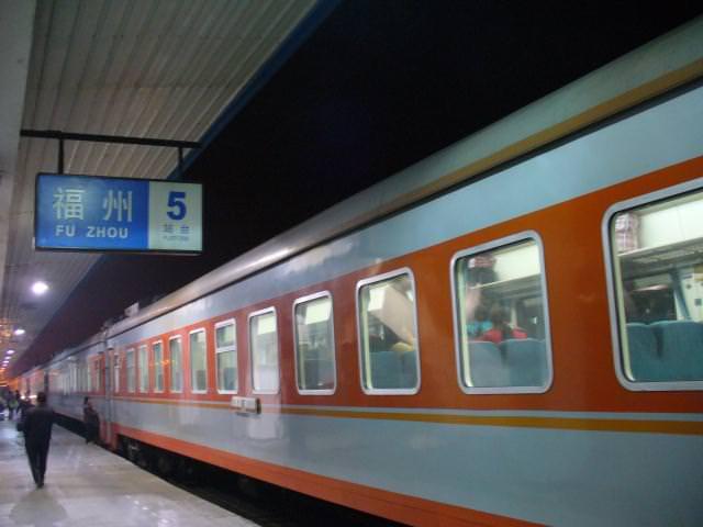 fujian034