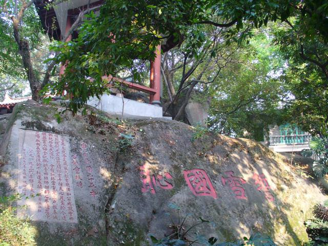 fujian037