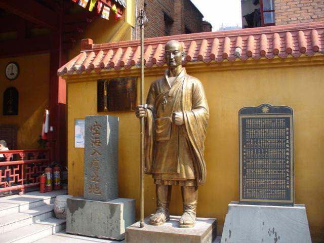 fujian041