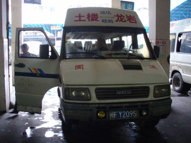 fujian126