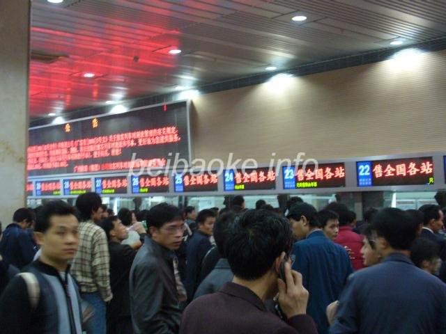 guangzhou03