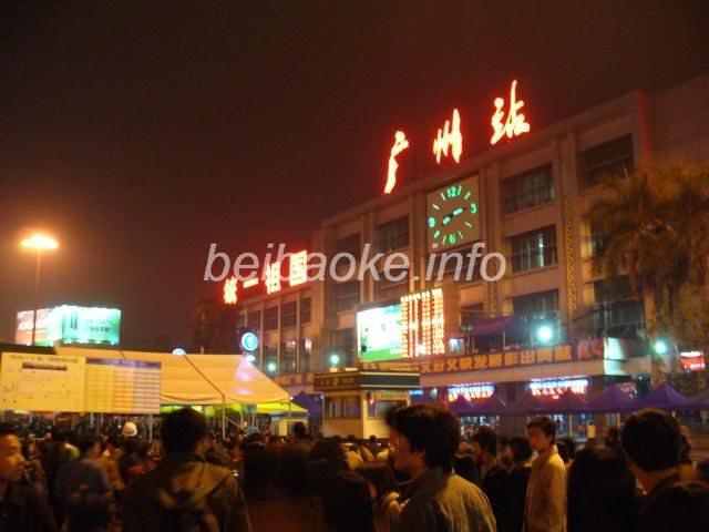 guangzhou05