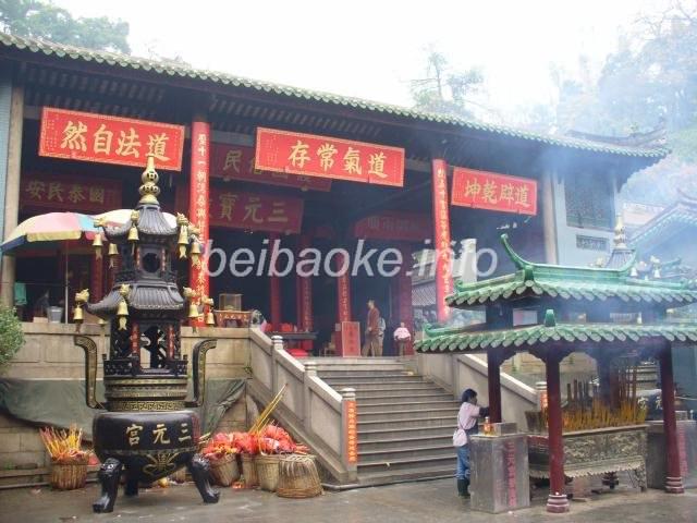 guangzhou09