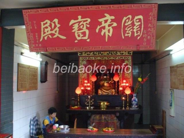 guangzhou10