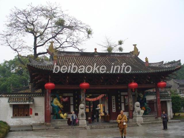 guangzhou13