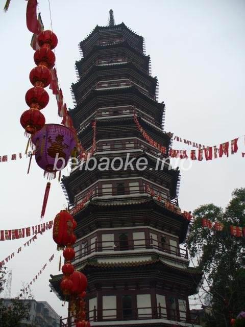 guangzhou19