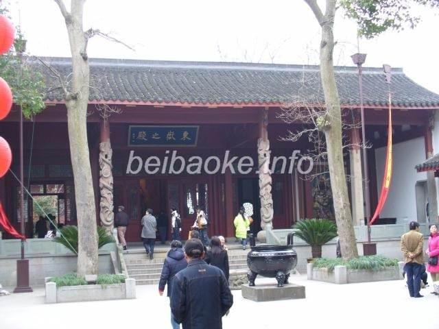 hangzhou09