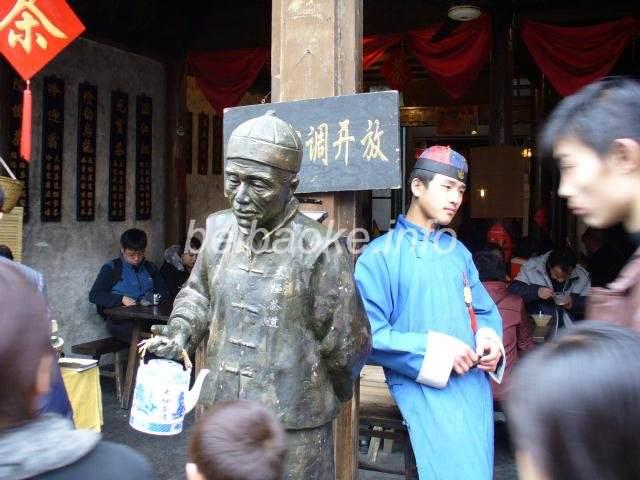 hangzhou13