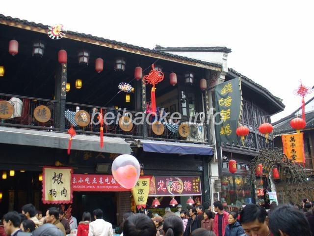 hangzhou14