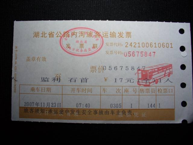 hubei184