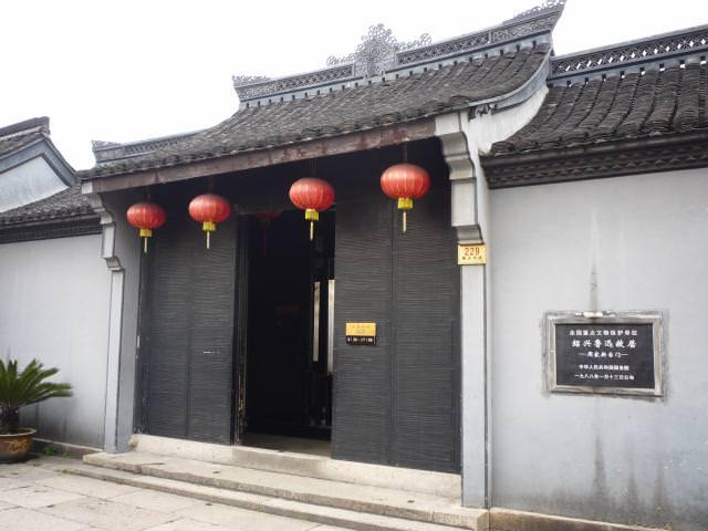 jiangnan_016