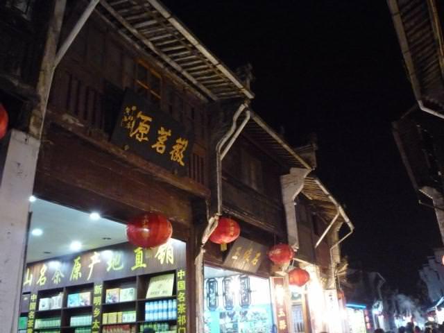 jiangnan_037