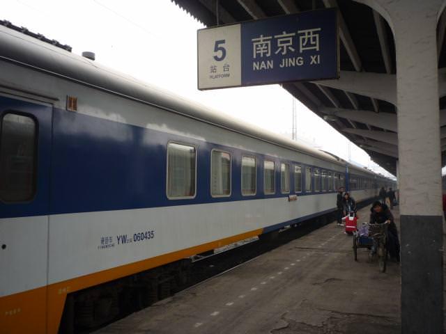 jiangnan_097