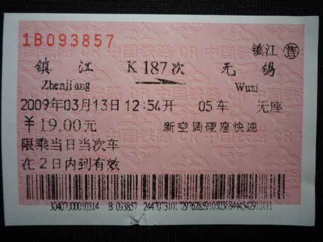 jiangnan_118