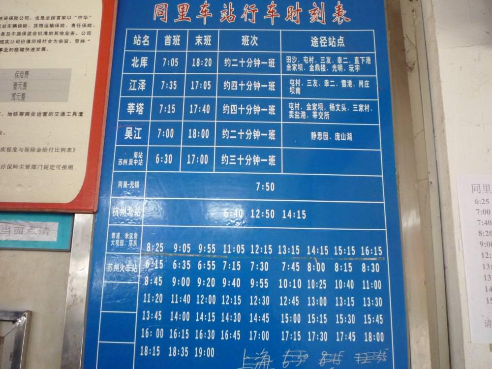 jiangnan_179