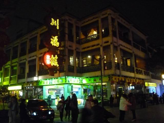 jiangnan_208