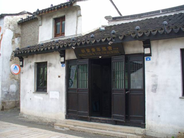 jiangsu_013