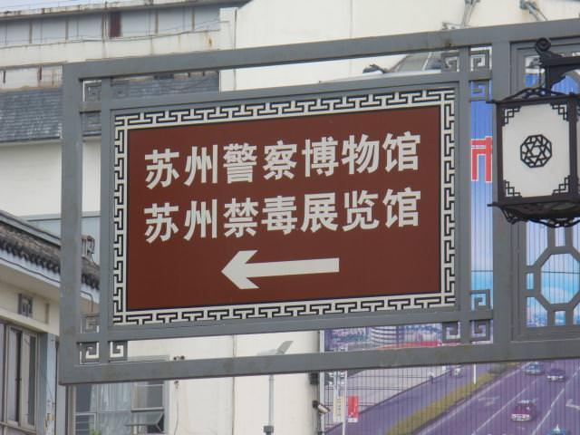 jiangsu_040