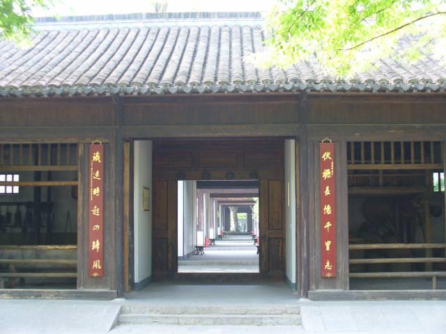 jiangsu_100