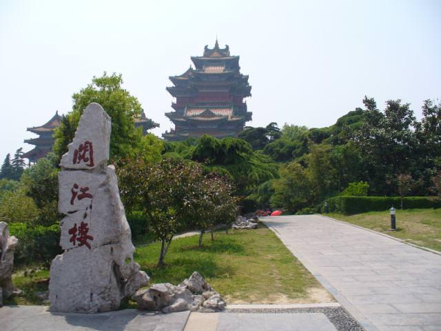 jiangsu_123