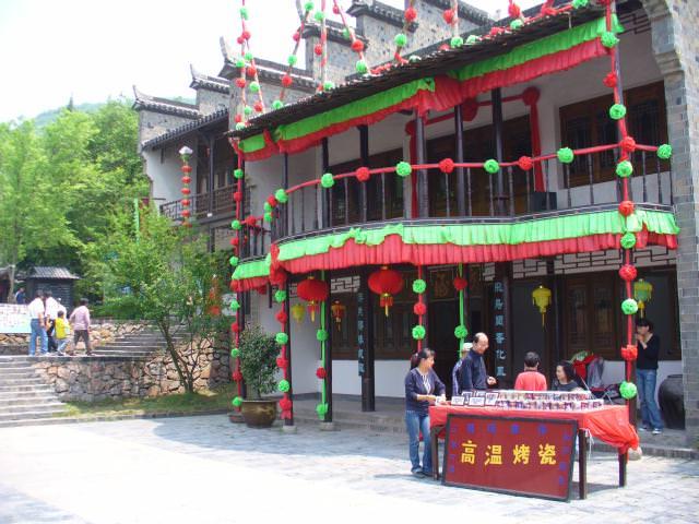 jiangsu_140