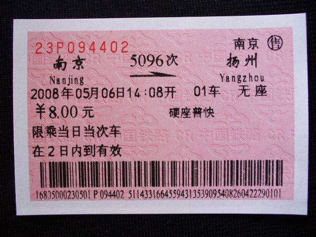 jiangsu_150