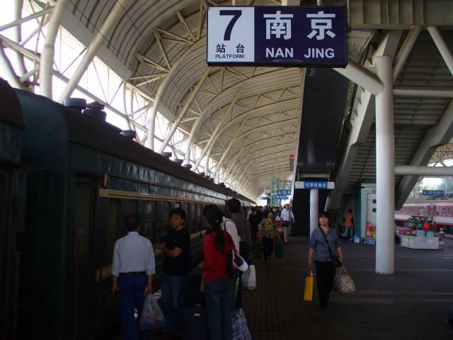 jiangsu_155