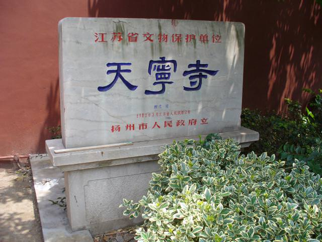 jiangsu_171