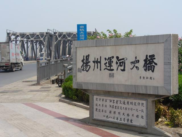 jiangsu_175