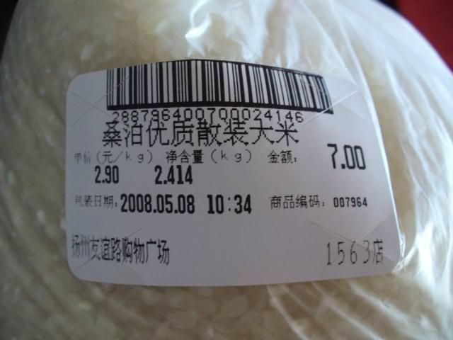 jiangsu_184
