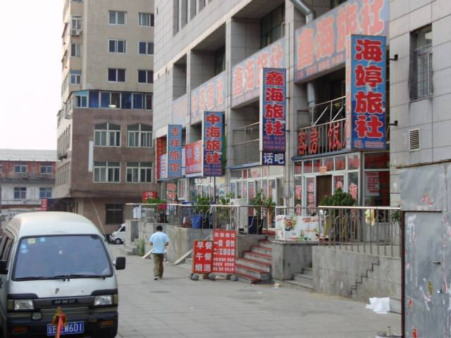 liaoning_023